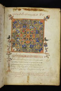 14th C. Minuscule (Greek text of Acts 1:1-2a)